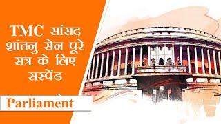 Parliament Diary। संसद में विपक्ष का हंगामा जारी, दोनों सदन की कार्यवाही स्थगित ।Monsoon Session2021