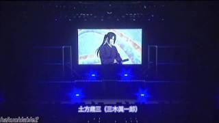 風間千景(津田健次郎)→土方歳三(三木眞一郎)