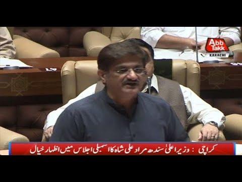 CM Murad Ali Shah Speech In Sindh Assembly