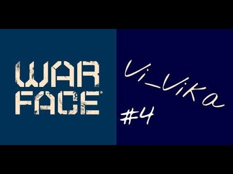 видео: Vi_Vika и Warface #4 Момент КВ.