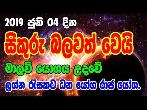 Tulsi ke chamatkar upay or health and wealth तुलसी का पौधा सेहत व् किस्मत दोनों को चमकाएगा from YouTube · Duration:  5 minutes 58 seconds