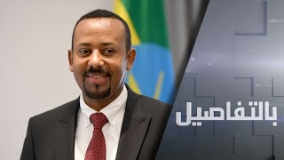 مئة سد في إثيوبيا بعد سد النهضة.. مصر ترد وتحذر
