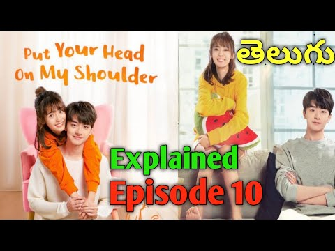 Download PUT YOUR HEAD ON MY SHOULDER Explained in Telugu Episode 10    Drama Club