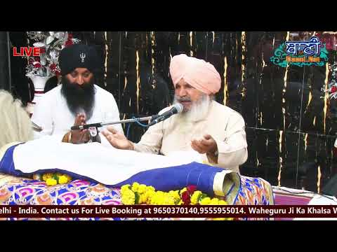 Live-Now-From-Nehru-Vihar-Delhi-4-Oct-2019-Gurbani-Kirtan-Baani-Net-2019