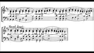 Греческий распев ''Благослови, душе моя, Господа''
