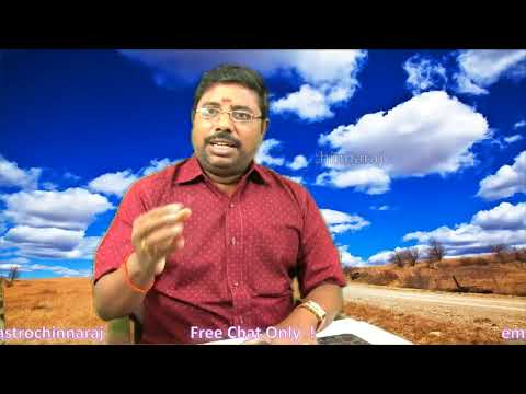 Tamil Astrology Live