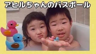 アヒルちゃんのバスボール Ducky bath powder balls thumbnail