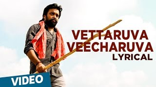 Kidaari Songs | Vettaruva Veecharuva Song with Lyrics | M.Sasikumar, Nikhila Vimal | Darbuka Siva