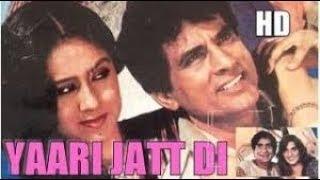 YAARI JATT D | Superhit Punjabi Movie | Eng- Subtiled | Veeerender - Preeti Sapru - Mehar Mittal