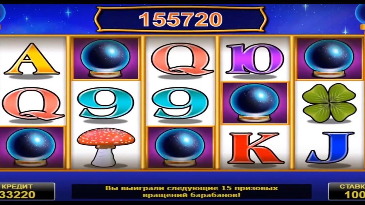 Заносы месяца в казино 2020 по маленьким ставкам / Свежие заносы казино