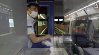 2019年6月20日,東京モノレール 各駅停車 羽田空港-浜松町 前面展望 ノーカット