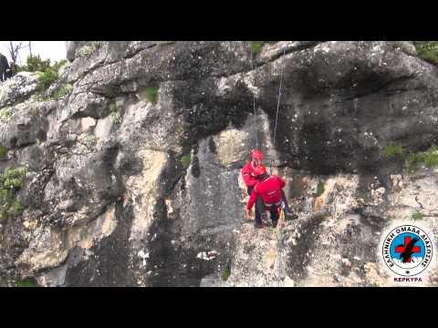 Hellenic Rescue Team Corfu - Grevena and Corfu events