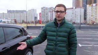 видео Правила КАСКО Тинькофф Страхование