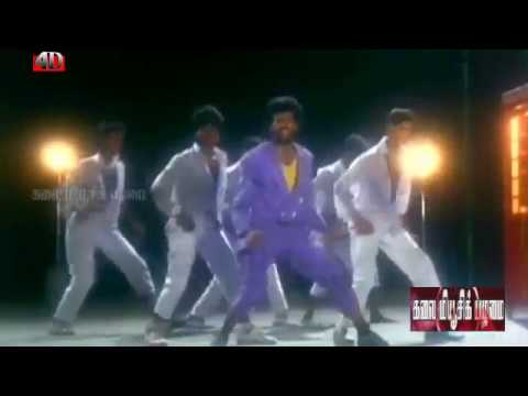 Erikaiya Erikaiya Richavula Tamil Super hit hot song  4D & HD