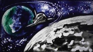 Космическая графика на песке. Земля - женского рода.