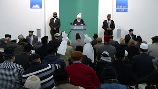 Friday Sermon (English Translation) 9 Feb 2018: Sahibzada Mirza Ghulam Ahmad - True Servant of Allah