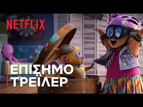 Vivo | Επίσημο τρέιλερ | Netflix