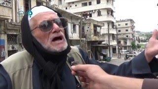 """كيف ينظر أهالي جسر الشغور إلى مهزلة إنتخابات """"مجلس الشعب"""" 2016/4/12"""