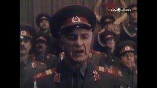 Чича (1991) Виталий Мельников