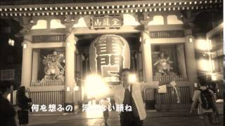 レトロ昭和歌謡曲、岡晴夫、笠置シズ子ら名匠、巨匠に敬意を払いつつ、...