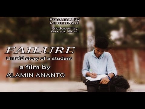 FAILURE - story of a student