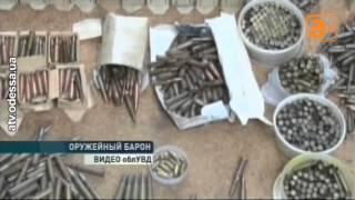 На Слободке нашли склад оружия и боеприпасов в частном доме