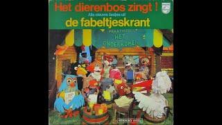 """Fabeltjeskrant LP """"Het dierenbos zingt!"""""""
