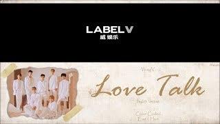 Gambar cover WayV (威神V) - Love Talk (English Version) [Color Coded Lyrics ENG|HUN]