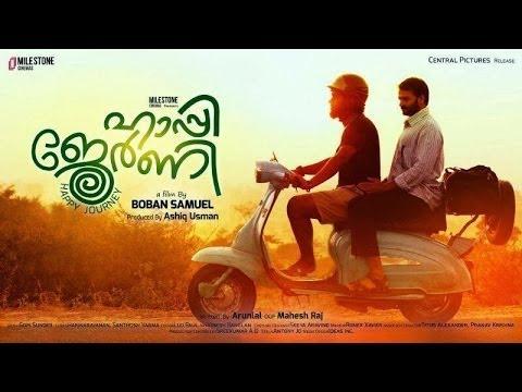 vadhyar malayalam movie 3gp free download