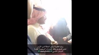 فيديو مؤثر لطفل سوري يتعلق بثوب سمو السفير السعودي بالاردن طوال فترة تجول سموه في مخيم الزعتري