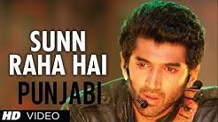 Sunn Raha Hai Na Tu Aashiqui 2 Song (Punjabi Version) | Aditya Roy Kapur, Shraddha Kapoor