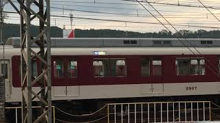 近鉄大阪線 名張駅 東方