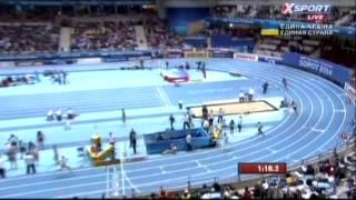 4х400 Финал Женщины Чемпионат мира