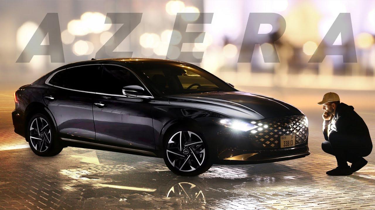 فاجأتني مواصفات هيونداي أزيرا! تجربة ليلية - Hyundai Azera