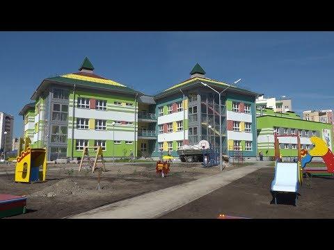 Развитие инфраструктуры города. Детский сад №20 готовится к  новоселью