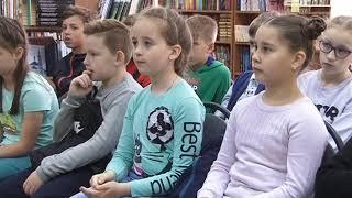 Центральная городская библиотека: к Дню библиотек и славянской письменности