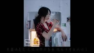 [中字] Heize (헤이즈) - 너의 나무 (Tree Only Look At Me) (Feat. 주영 Jooyoung)
