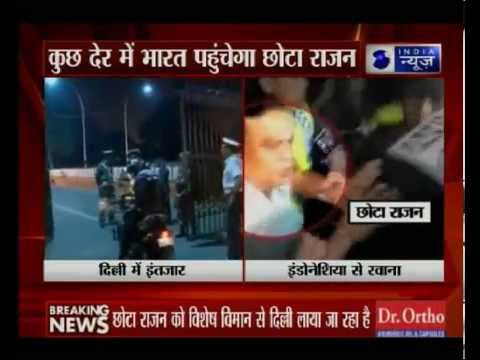 Chhota Rajan brought to Delhi, kept in CBI custody