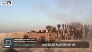 مصر العربية | قوات البشمركة تبدأ هجوماً شمال شرق الموصل