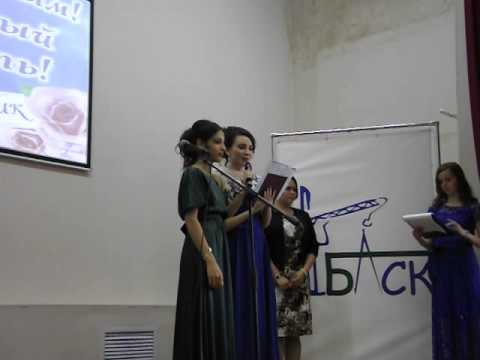 благодарственная речь студента на вручении диплома