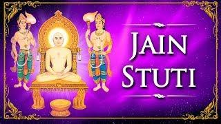 Jain stavan - prabhu stuti bhajan darshanam deva devasya pava panasano swarg sopanam moksh sadharam mangala...
