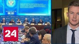 ЦИК отказал Полонскому, Лурье и Навальному в участии в выборах президента - Россия 24