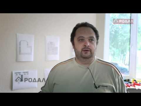 видео: Установка тёплого пола своими руками. Часть 1