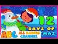 The Twelve Days of Christmas - Christmas Songs