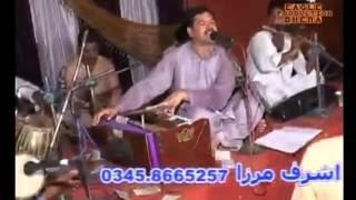 Assan Pakay Dholay Day | Ashraf Mirza | New Punjabi Saraiki Culture Song (Full HD)
