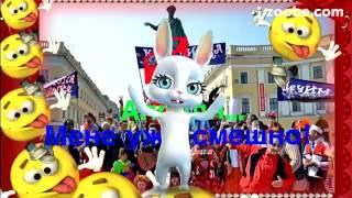 Зайка ZOOBE '1 Апреля- Миша сделайте мне смешно!'