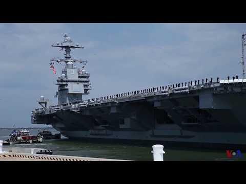 """鹰与盾(5):聚焦美国最新核动力航母""""福特号"""""""