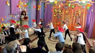 """Танец мальчиков  на осенний праздник """"Мухоморы"""""""
