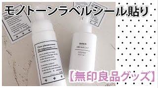 峰川あゆみ 公式チャンネル +++「 AM channel 」+++ Presented by...