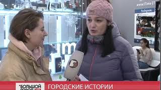 """""""Городские истории"""". Большой город.Live 29/12/2017 GuberniaTV"""